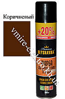 Краска для замши, велюра, нубука Blyskavka Premium коричневый 300 мл