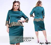 Элегантный женский  юбочный костюм  крепдайвинг + дорогое кружево размер: 48,50,52,54