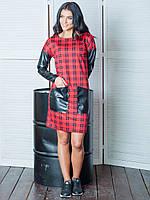 """Модное красное платье с кожзамом """"Агнесс"""""""