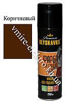 Краска для гладкой кожи Blyskavka Premium коричневый 250 мл