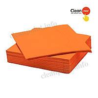 Серветки столові оранжева 33*33 целюл. 2-х шарові, 200 шт/пач Clean Point