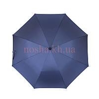 Зонт-трость de esse 1203 полуавтомат Синий