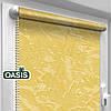 """Рулонная штора """"Венеция"""" Желтый  42.0 x 170 (см)"""