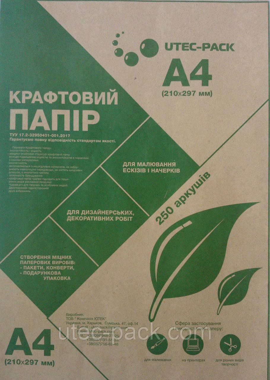 Крафт бумага ЮТЭК в листах Формат А4 светло-коричневая КБА4-250 -10упаковок