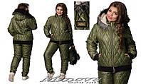 Зимний женский костюм батал (размеры 50-60)