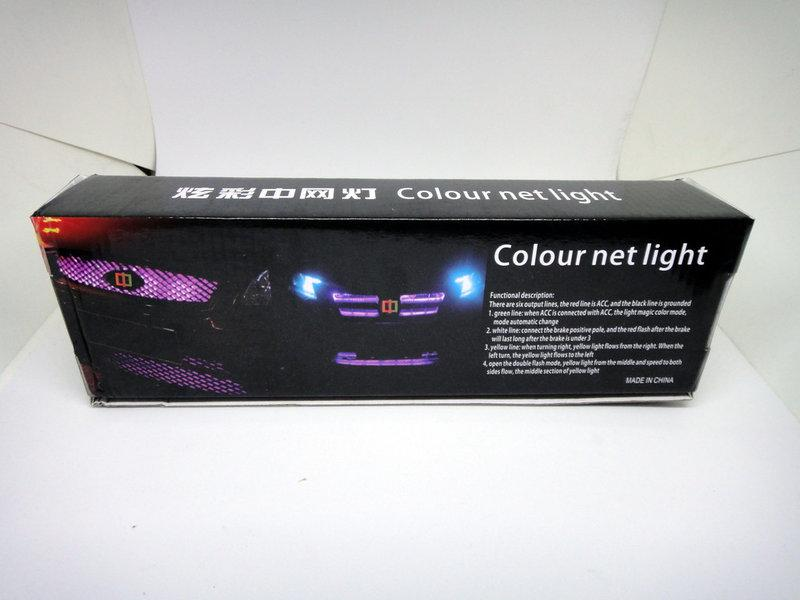 Подсветка решетки радиатора RGB 4N60