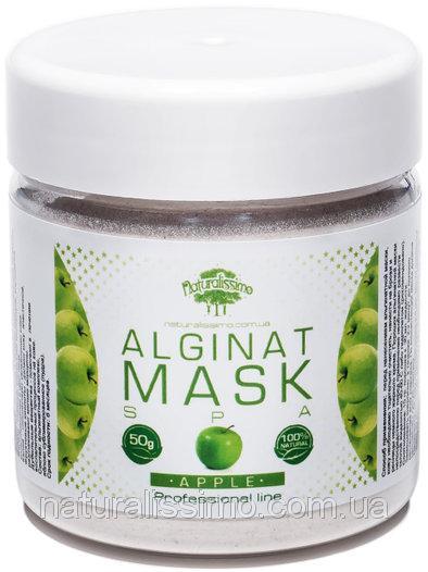 Альгинатная маска с Яблоком, 50 г, уход за зрелой кожей