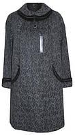 Женское зимнее пальто - трапеция больших размеров