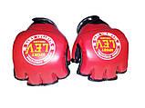 Перчатки для единоборств   Lev-Sport М1 (ММА) Красные XS, фото 2