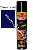 Краска для гладкой кожи Blyskavka Premium темно синий 300 мл