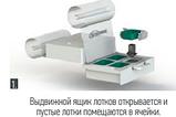 Зварювач лотків (трейсилер) формат 2x2 Scandivac, фото 4