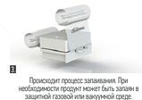 Зварювач лотків (трейсилер) формат 2x2 Scandivac, фото 6