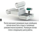 Зварювач лотків (трейсилер) формат 2x2 Scandivac, фото 7