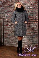 Женское шерстяное зимнее пальто (р. S, М, L) арт. Сплит 8376