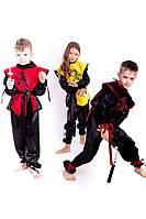 Карнавальный костюм для детей Нинзя