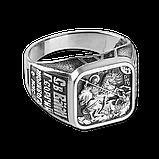 Кольцо серебряное  ВЕЛИКОМУЧЕНИК ГЕОРГИЙ ПОБЕДОНОСЕЦ  108.041-R, фото 4