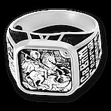 Кольцо серебряное  ВЕЛИКОМУЧЕНИК ГЕОРГИЙ ПОБЕДОНОСЕЦ  108.041-R, фото 5