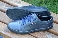 Мужские кожаные кроссовки кеды Tommy Hilfiger