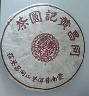 Чай Пуэр Хуан Цан Тон черный 357 гр. 1998 г.