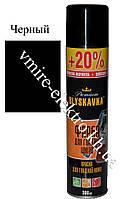Краска для гладкой кожи Blyskavka Premium черный 300 мл