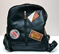 Модный женский городской рюкзак с нашивками чёрный