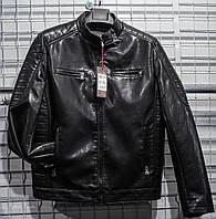 Куртки мужские кожзам оптом, короткие