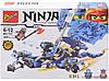 Конструктор Ninja 175