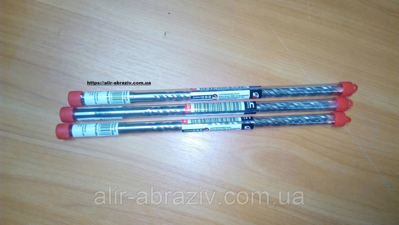 Бур по бетону SDS-PLUS S4 22 - 260 мм