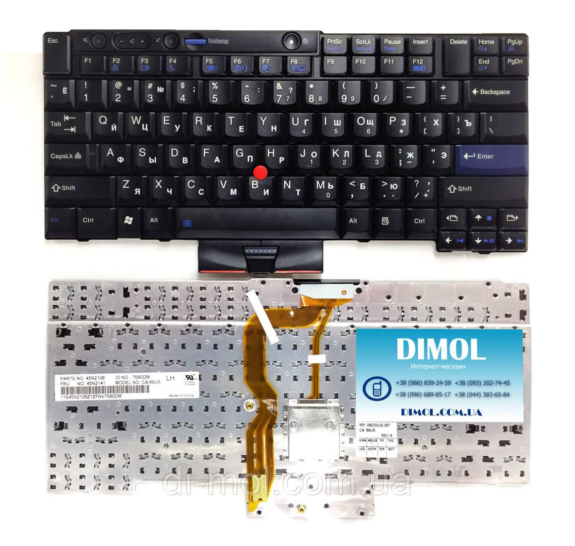 Оригинальная клавиатура для ноутбука Lenovo ThinkPad T400S series, ru, black