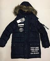 Зимняя куртка для мальчиков 8-16лет