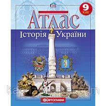 """Атлас"""" Історія України, 9 клас"""""""