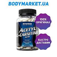 Acetyl L-carnitine 90 капс