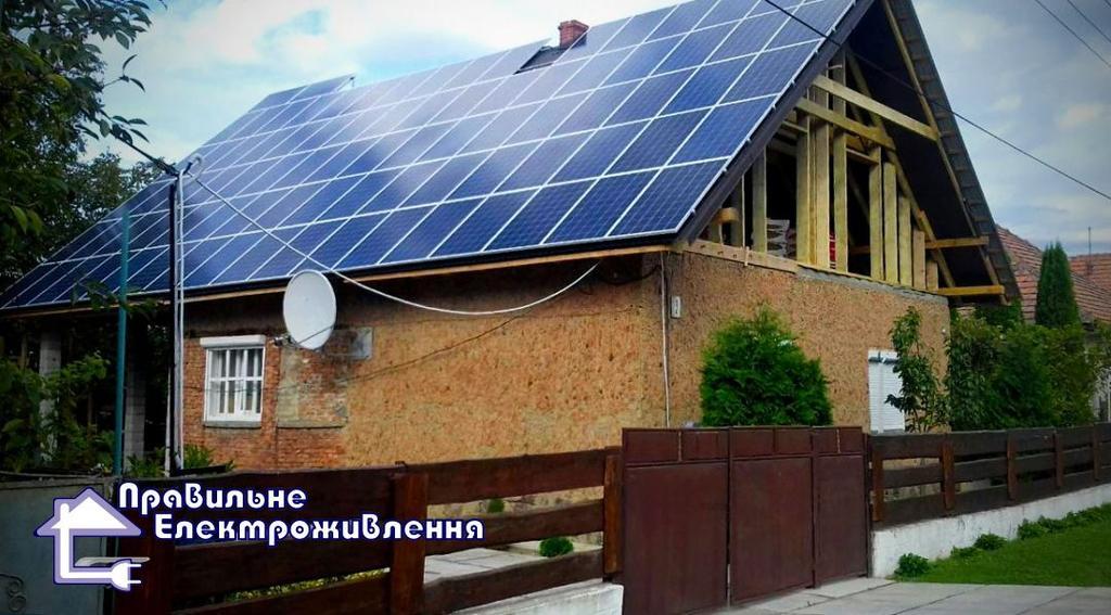 Сонячна електростанція с. Косино 23 кВт