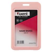 Бейдж вертикальный Axent PP, белый, 4530 (50х85 мм) розовый
