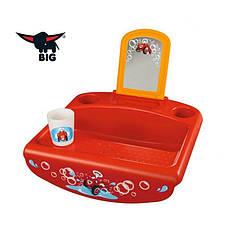 Детский умывальник Bobby Splash Big 56809