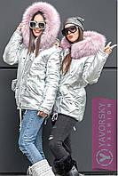 """Куртка-парка """"Металлик"""" стильная модная женская теплая с мехом на капюшоне GY174"""