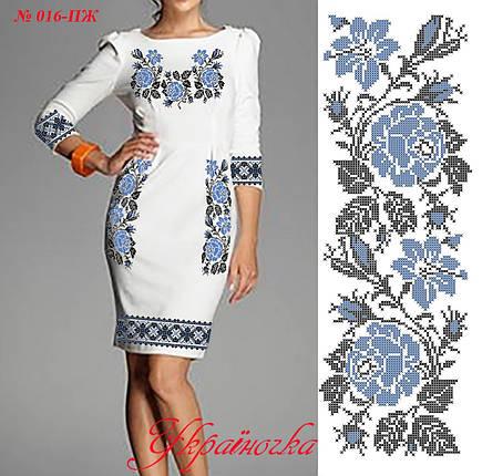 СЖ-016. Заготовка платья-вышиванки , фото 2