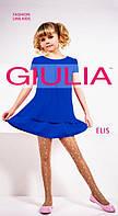 Шелковистые тонкие колготки для девочек Giulia ELIS 20 ден KLG-D-18