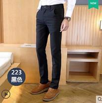 Мужские брюки , фото 2