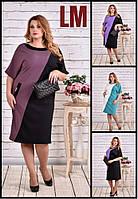 Р 42,44,46,48,50 Красивое женское платье батал 770622 приталенное весеннее голубое сиреневое деловое осеннее