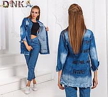 """Куртка удлиненная джинсовая """"Flash"""" ZR-6320"""