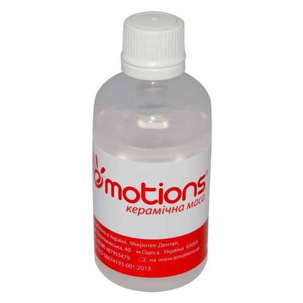 Керамическая масса МС Emotions modeling liquid, моделировочная жидкость 100 мл NaviStom