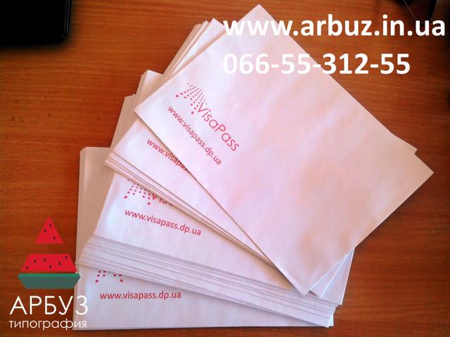 Напечатать конверт почтовый в Днепре