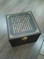 Те Гуань Инь, 500 грамм в подарочном сундуке, китайский классический зеленый чай, улун (оолонг)
