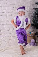 Детский карнавальный костюм Лесной гном сиреневый