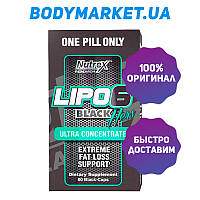 Lipo 6 Black Hers Ultra Concentrated 60 капс