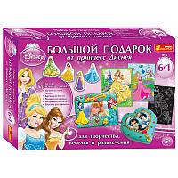 Большой подарок для девочек Ranok creative Принцессы Диснея (12153021Р)