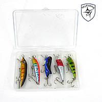 Подарочный набор воблеров в коробке от Sky Fish 5 шт. – 6 грамм
