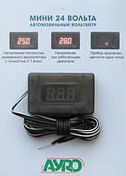 Вольтметр автомобильный 24V AYRO красный дисплей мини + кнопка вкл/выкл