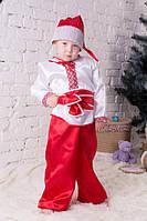 Детский национальный карнавальный костюм Казак